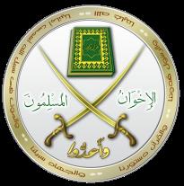 the_muslim_brotherhood_by_hameddoban-d4rwhgs