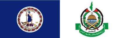 vaflag hamas logo